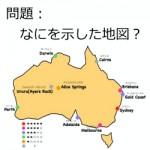 australia rank