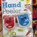 指につけるピーラーとは…ナイスアイディアなような…?